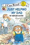helpingdad